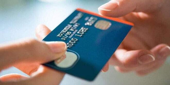 Làm thế nào để hủy thẻ tín dụng HSBC?